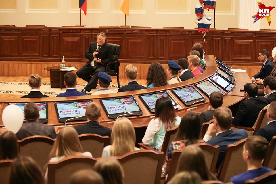 Губернатор Ставрополья Владимиров пообещал удобную жизнь сельской молодёжи