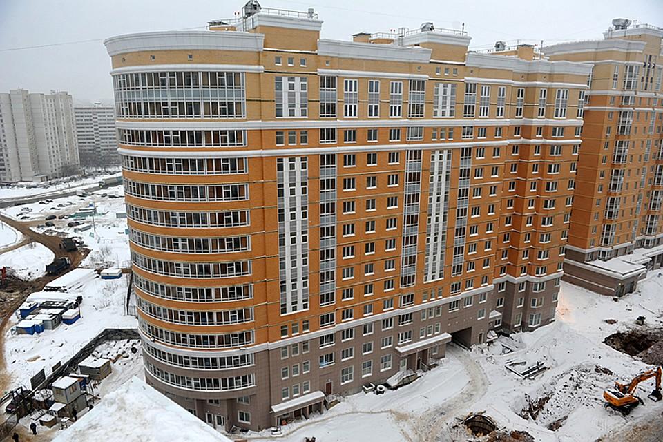 Застройщики наЮжном Урале начали перечислять средства вФонд защиты дольщиков