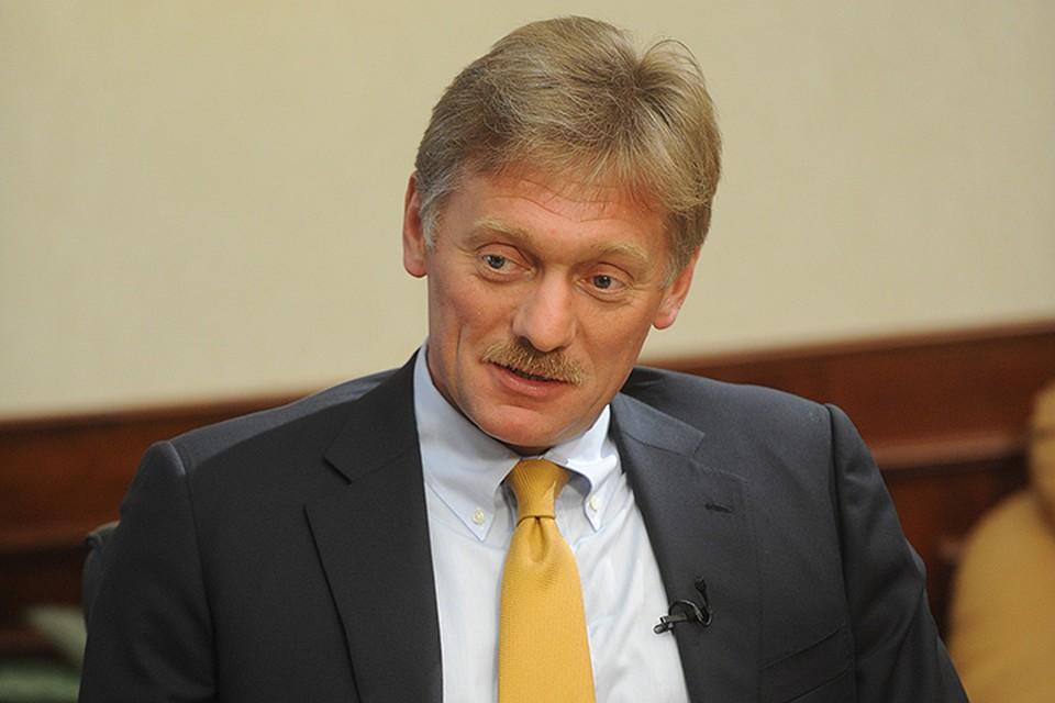 Песков прокомментировал законодательный проект  опризнании СМИ иноагентами