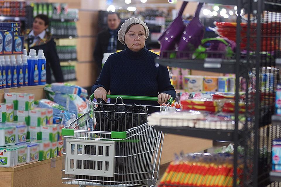Власти озвучили прожиточный минимум вВоронежской области
