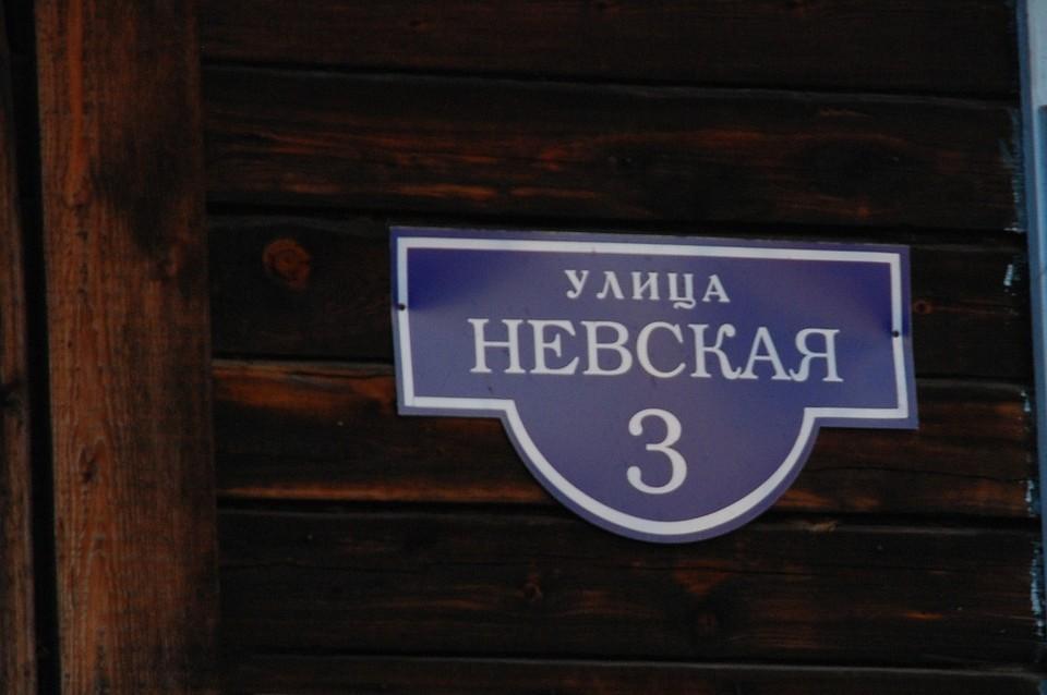 Пермякам предлагают придумать наименования для 18 новых улиц