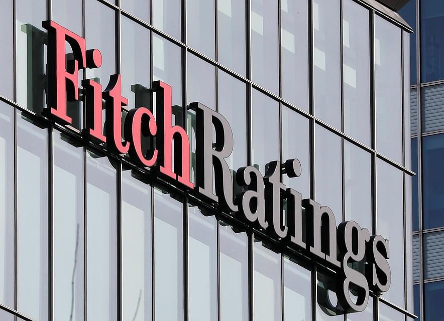Fitch подтвердило долгосрочный рейтинг столицы науровне «ВВВ-»