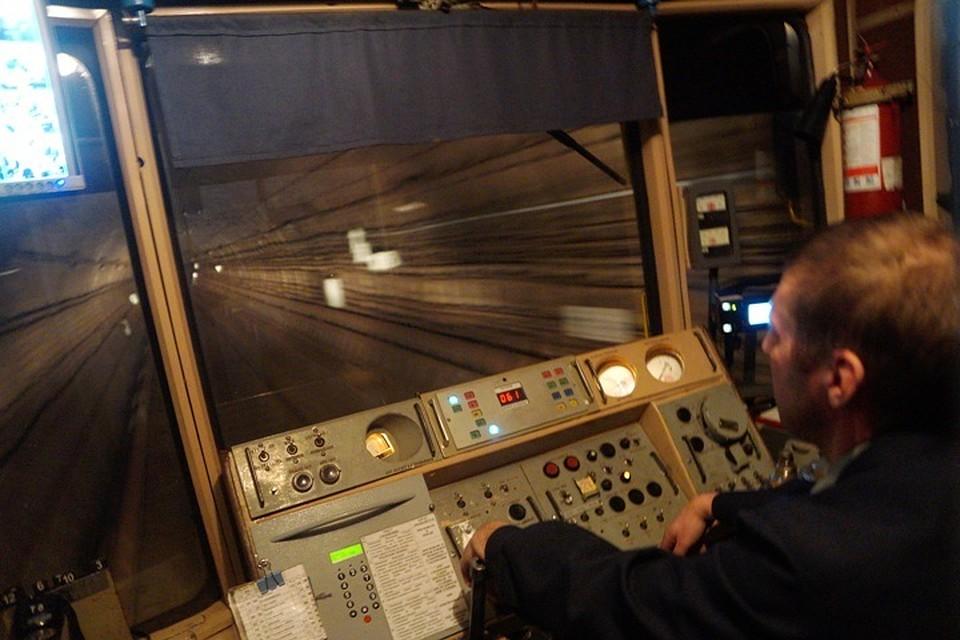 Практически 100 млн истратят на модификацию станции метро «Геологическая» вЕкатеринбурге