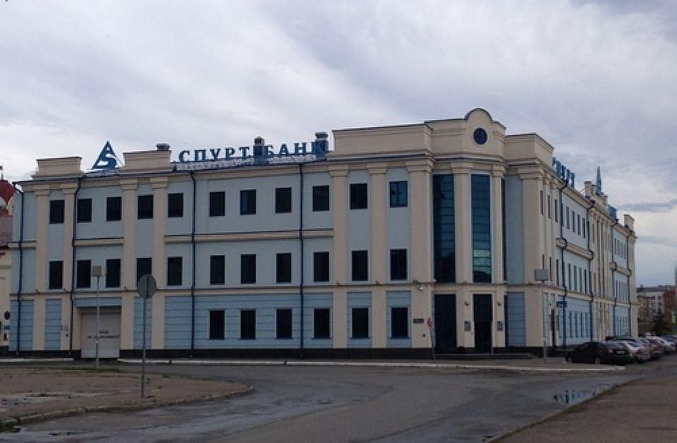 Требования кредиторов «Спурт Банка» увеличились до2,7 млрд руб.