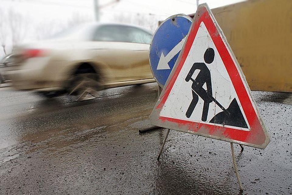 Вконце ноября в 2-х районах Петербурга ограничат движение из-за ремонта