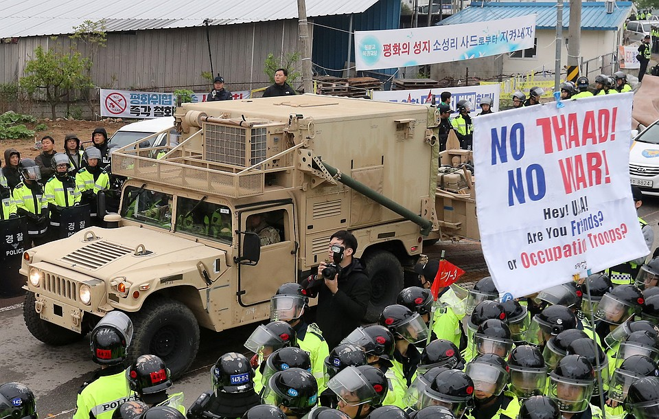 Токио: размещение американских ПРО вЯпонии ненесет угрозу РФ