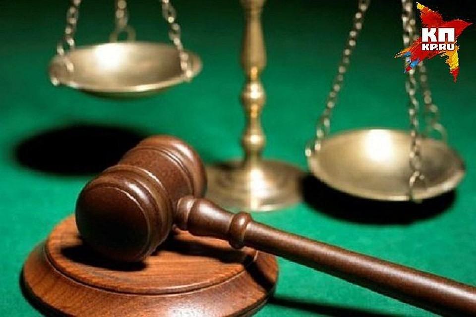 Суд отказал «Трансстрою» впретензиях кКРТИ построительству депо «Южное»
