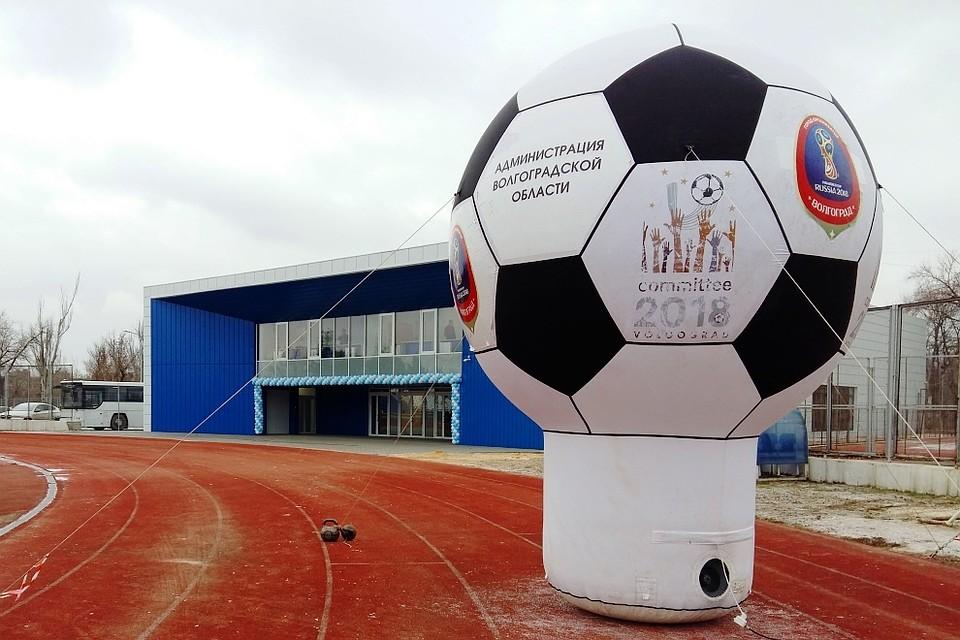 Волгоградский стадион «Зенит» торжественно открыт после реконсрукции