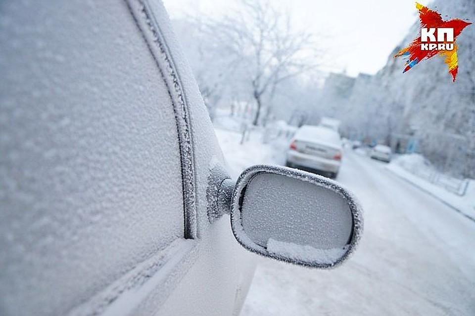 ВСвердловской области предполагается 20-градусный мороз