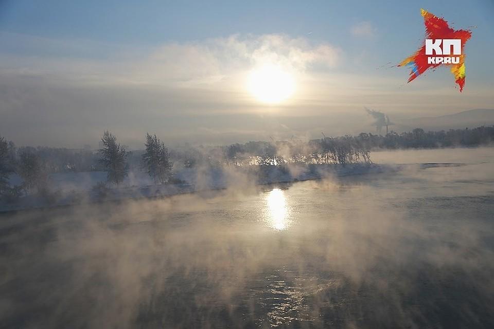 Заключительная рабочая неделя ноября вКрасноярском крае иХакасии будет морозной