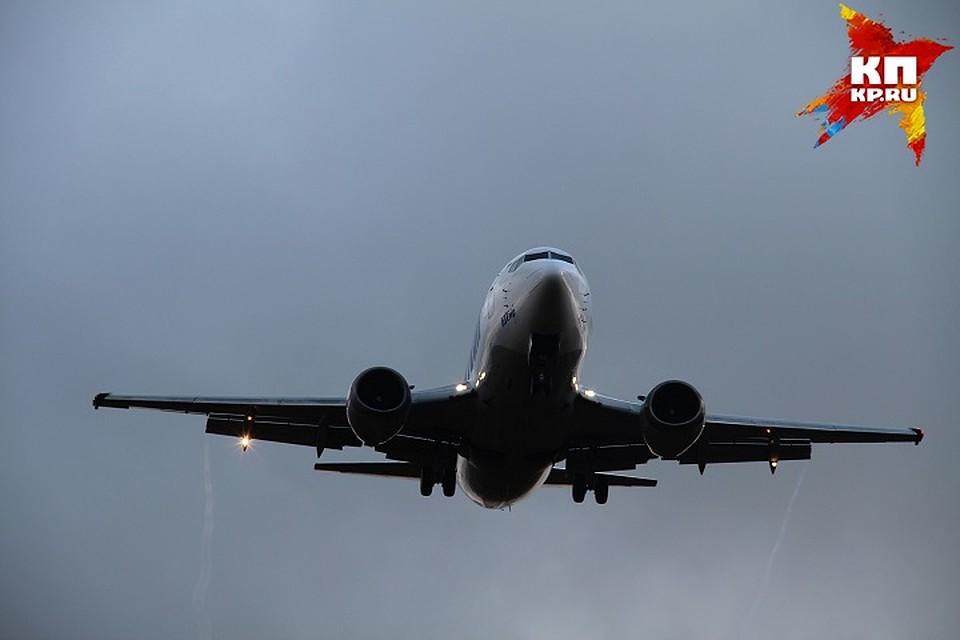 Вновогодние каникулы раскрываются прямые рейсы изКазани вГренобль
