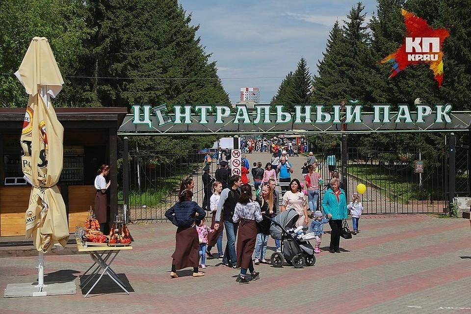 Вадминистрации Красноярска заверили: Центральный парк приватизировать недадут