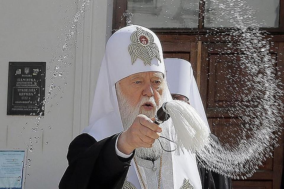 Покаяние либо признание? Зачто просит извинения киевский патриарх