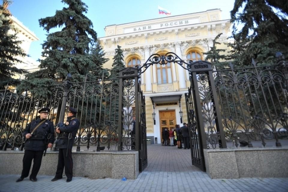 Краснодарский банк «Новопокровский» лишился лицензии