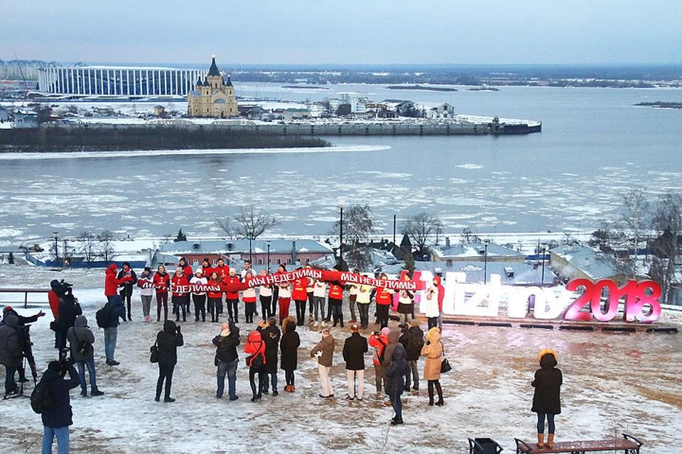 ««Инсталляция «#Nizhny2018» появилась нанабережной Федоровского
