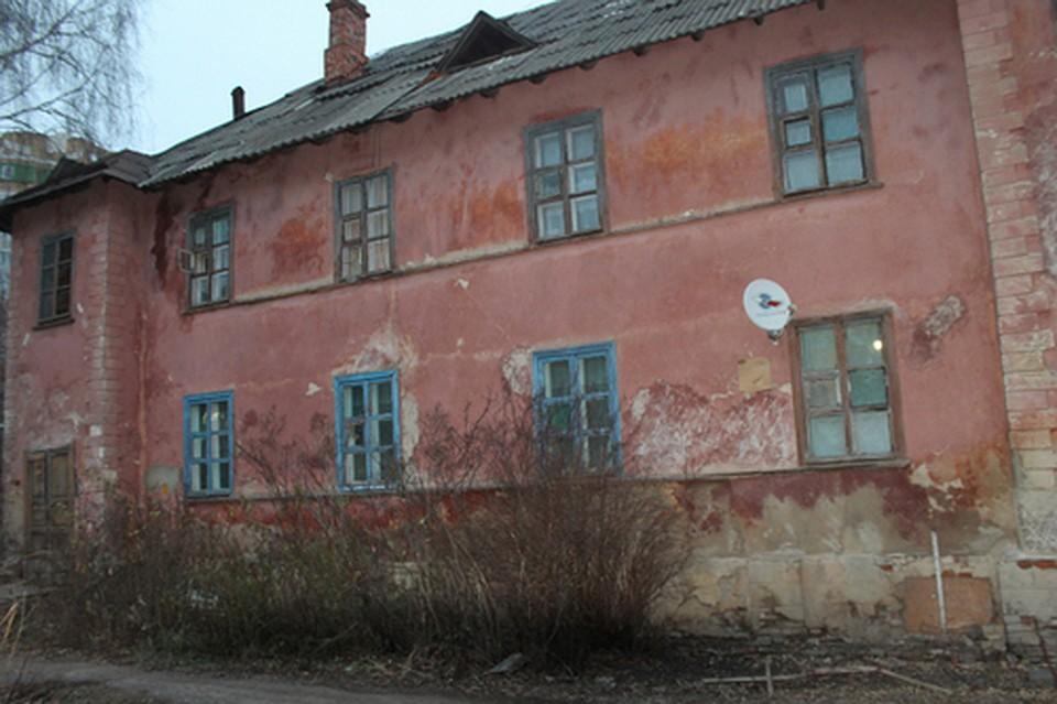 Чиновники обсудили судьбу дома №35а наулице Салтыкова-Щедрина