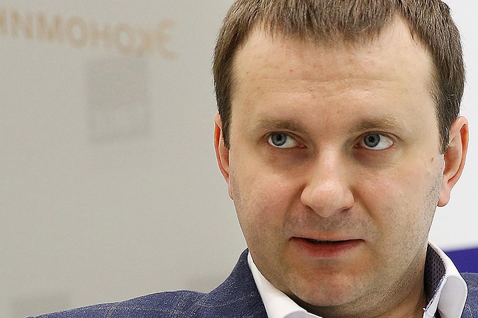 Максим Орешкин дал прогноз покурсу рубля на последующий год