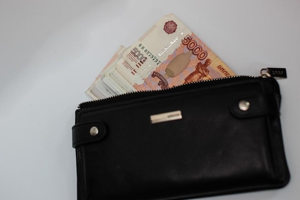 Алтайский край находится внижней части рейтинга поуровню зарплат в РФ