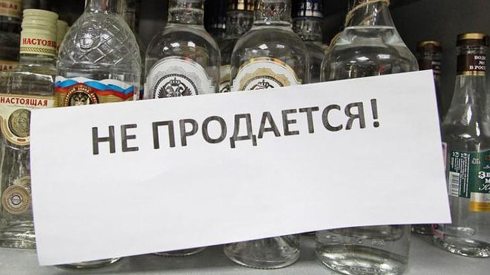 Вобход закона: ночами вПетербурге алкосупермаркеты реализуют спиртное