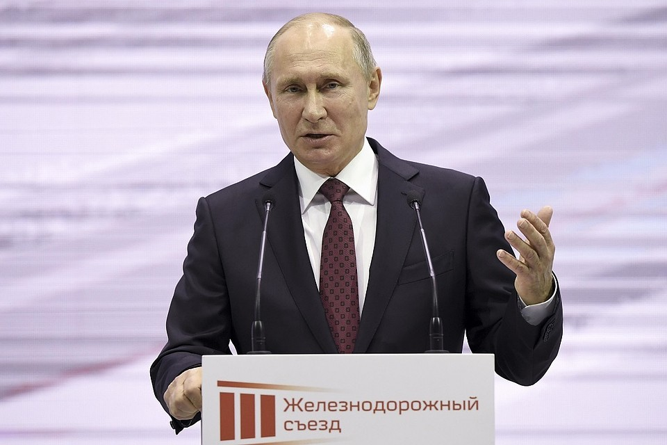Решение опорядке выдвижения В. Путина кандидатом впрезиденты пока непринято
