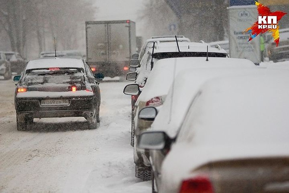ВЕкатеринбурге припаркованные вцентре автомобили будут эвакуировать