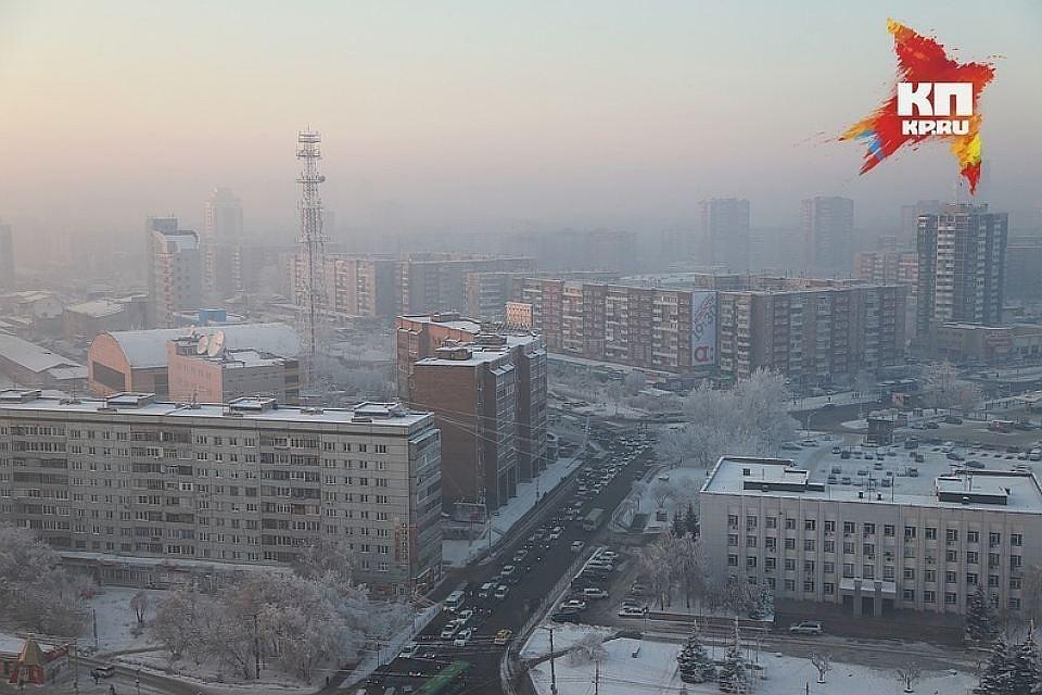 ВКрасноярске остановлена работа 3-х учреждений из-за неправомерных выбросов