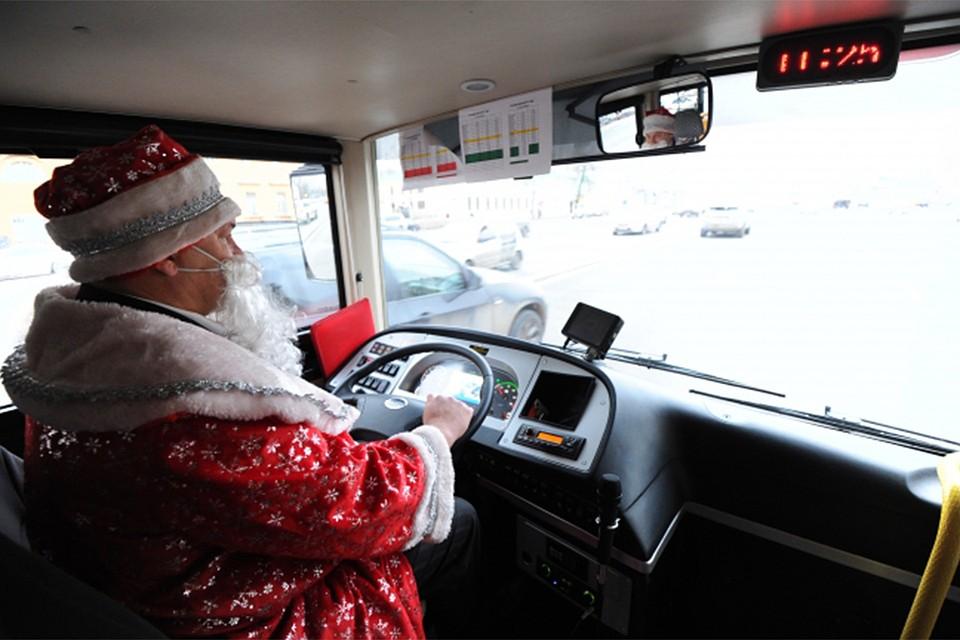 Вновогоднюю ночь проезд вобщественном транспорте будет стоить 39 руб.