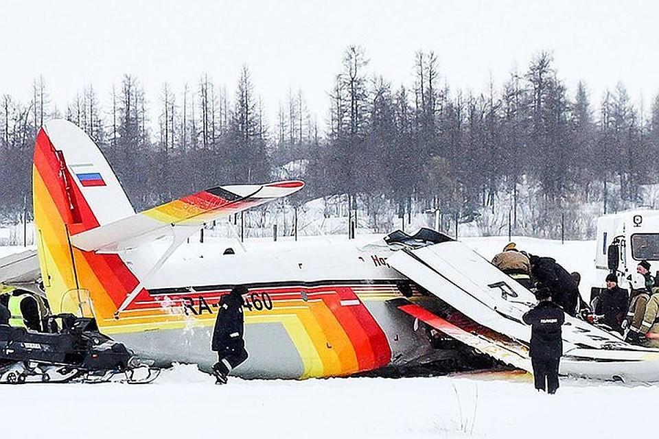 ВНАО объявили траур попогибшим при крушении самолета Ан-2