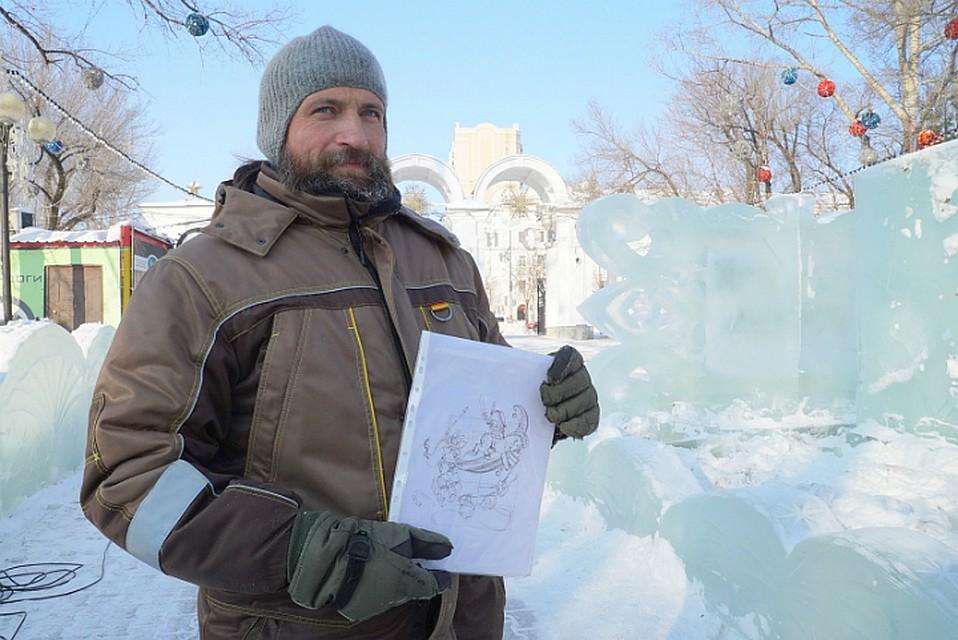 Вхабаровском парке «Динамо» стартовал конкурс ледовых скульптур «Амурский хрусталь»