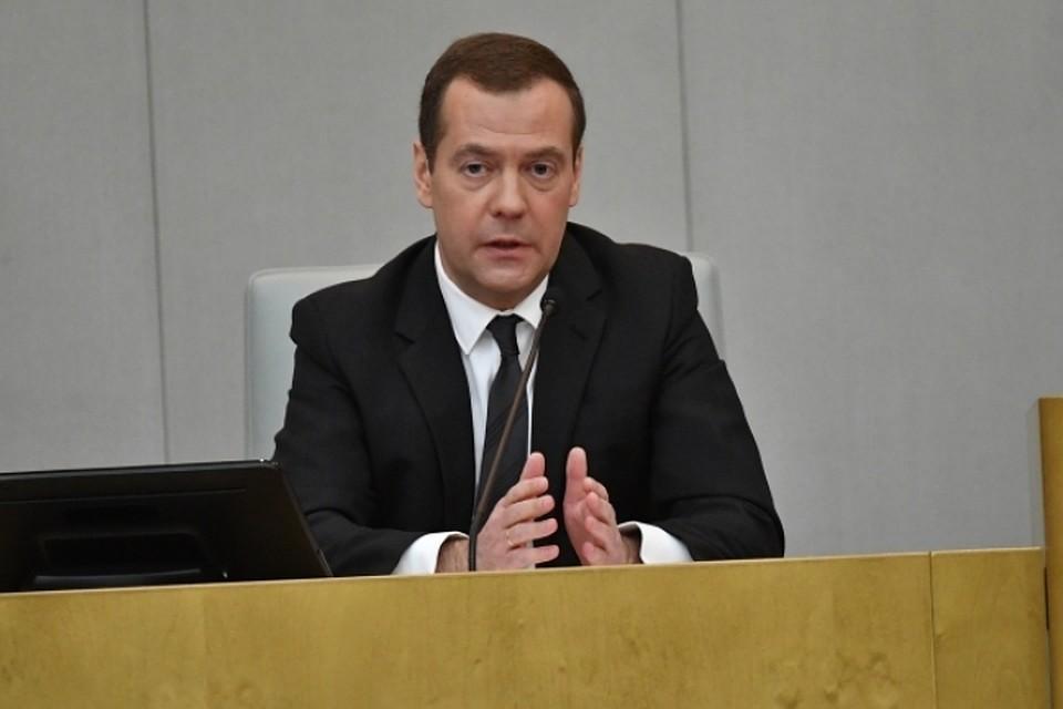 РФ  сняла запрет наиспользованиеПО изЕАЭС