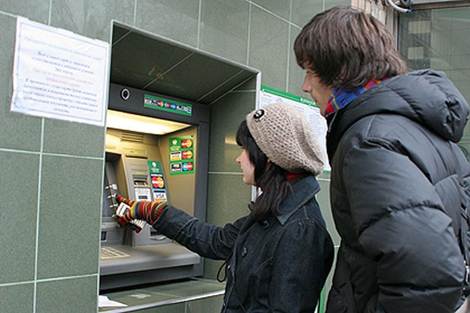 Доля безналичных операций вВолгоградской области подросла до74%