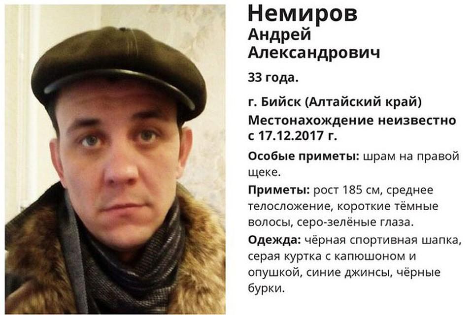 ВАлтайском крае разыскивают мужчину сошрамом нащеке