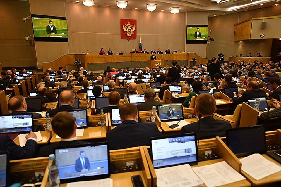 Осенью 2016 года вмногоэтажном здании Государственной думы наОхотном ряду пройдет ремонт