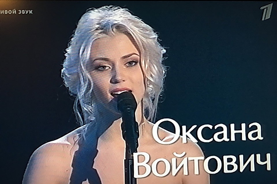 Поддержим нашу «звезду» навсероссийском конкурсе