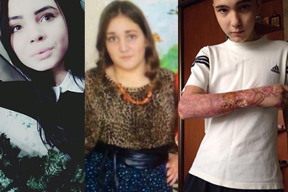 ВКраснодаре ищут пропавших детей