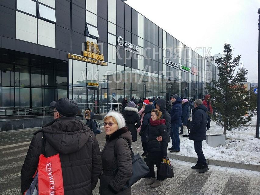 Красноярский аэропорт эвакуируют из-за сообщения оминировании
