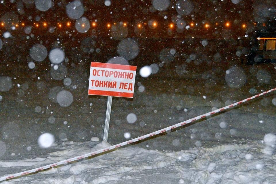 ВЛипецкой области 10-летний ребенок провалился под лёд и потонул