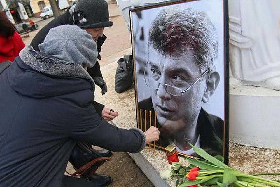 Горсовет постановил дать площади перед посольствомРФ вВашингтоне имя Бориса Немцова
