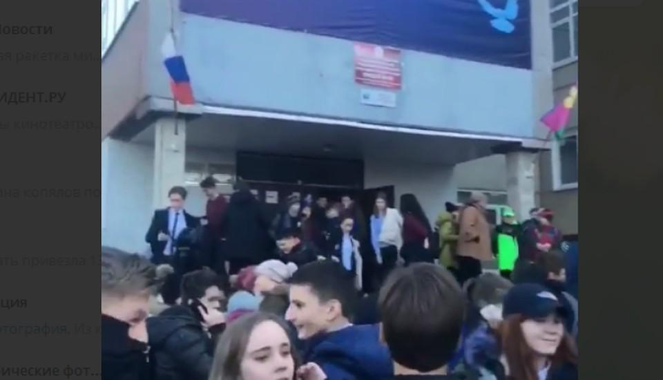 Вкраснодарской школе эвакуировали воспитанников из-за распыления газового баллончика