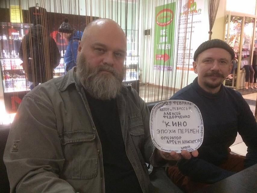 Алексей Федорченко снимет документальный фильм про Свердловскую киностудию