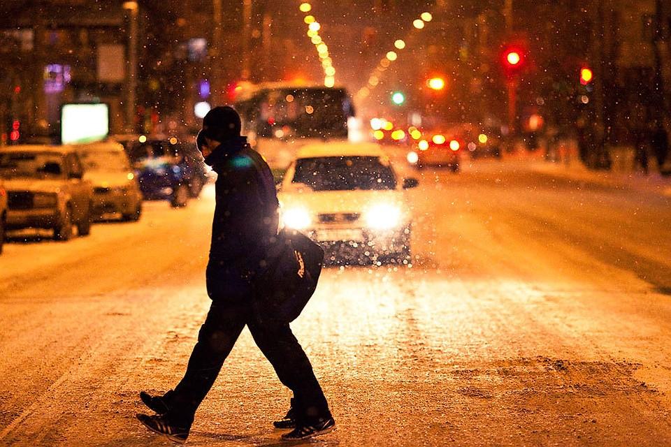 ВРостовской области доконца января будут облагать штрафом пешеходов, которые нарушают ПДД