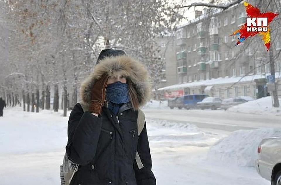 НаЮжном Урале объявлено экстренное предупреждение из-за усиления морозов