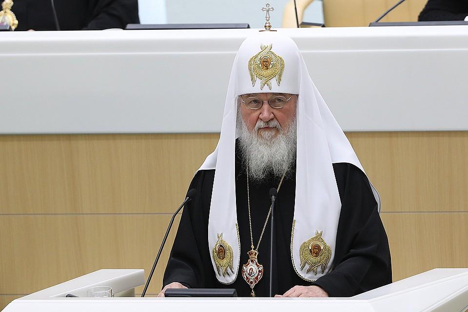 Патриарх Кирилл предложил наделить многодетные семьи особым статусом