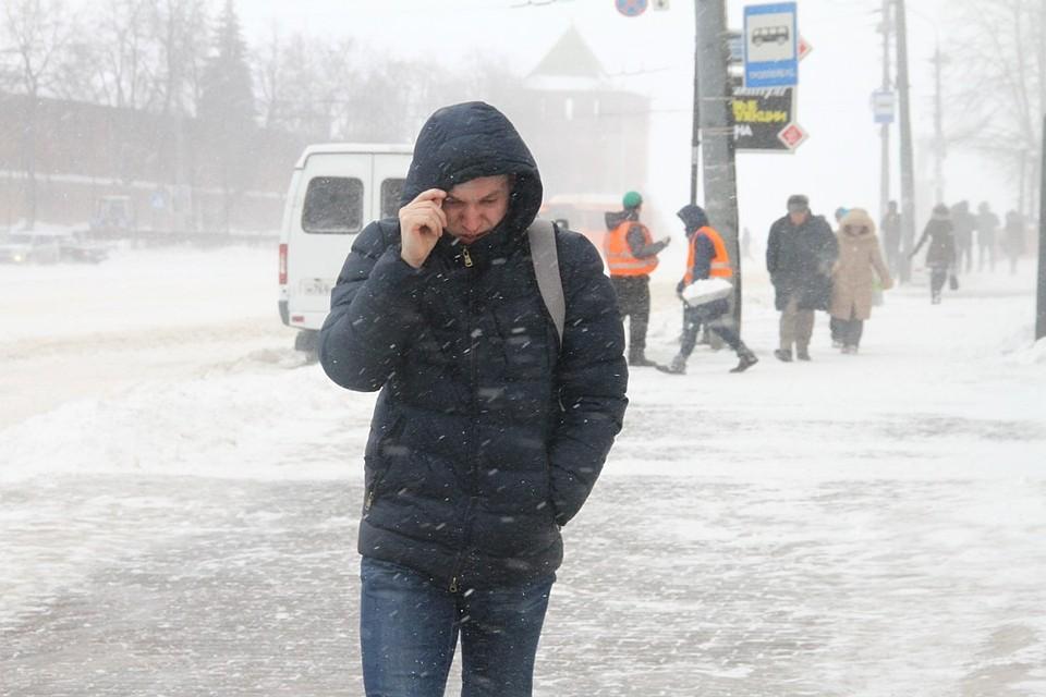 Ввыходные вПерми ожидаются снегопады
