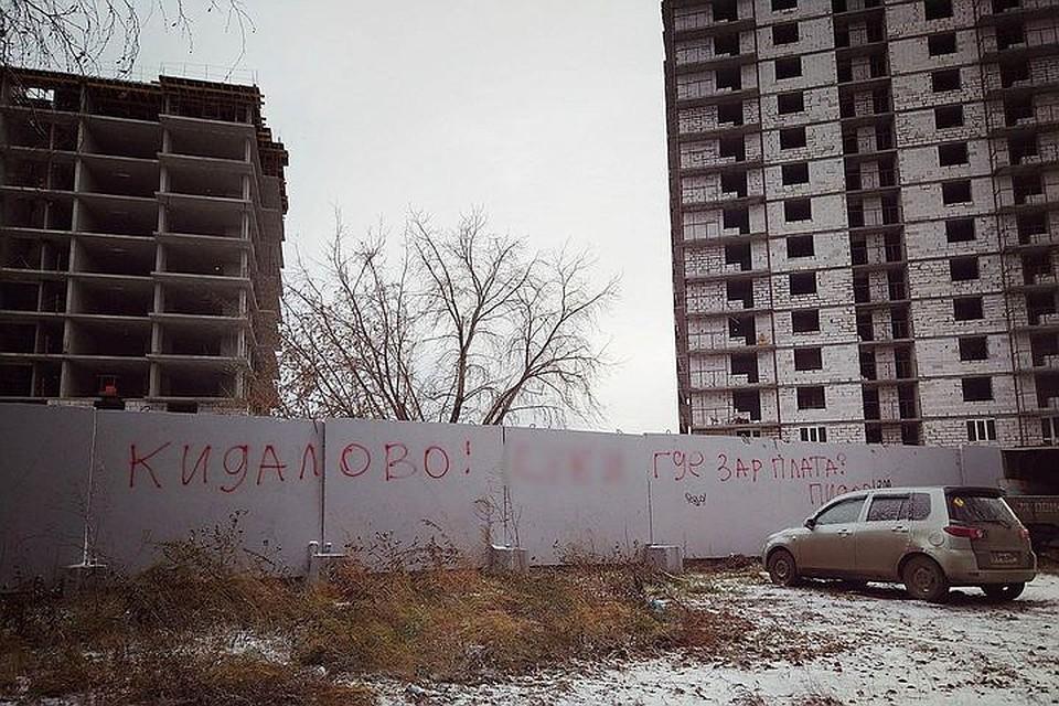170 новосибирцев вышли напикет обманутых дольщиков ПТК-30