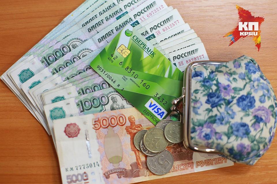 Жительница Норильска «разблокировала» карту поинструкции мошенников илишилась 100 тыс.