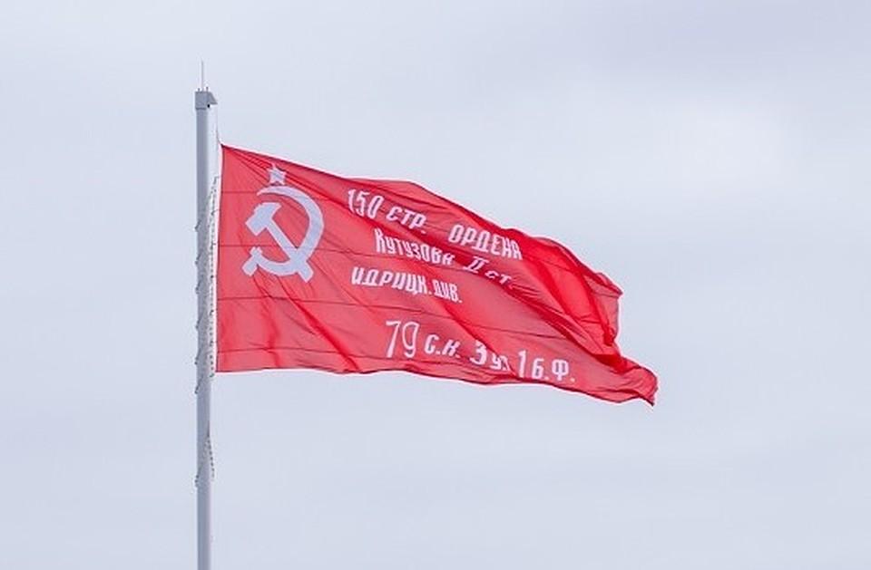 ВВолгограде подняли Знамя Победы