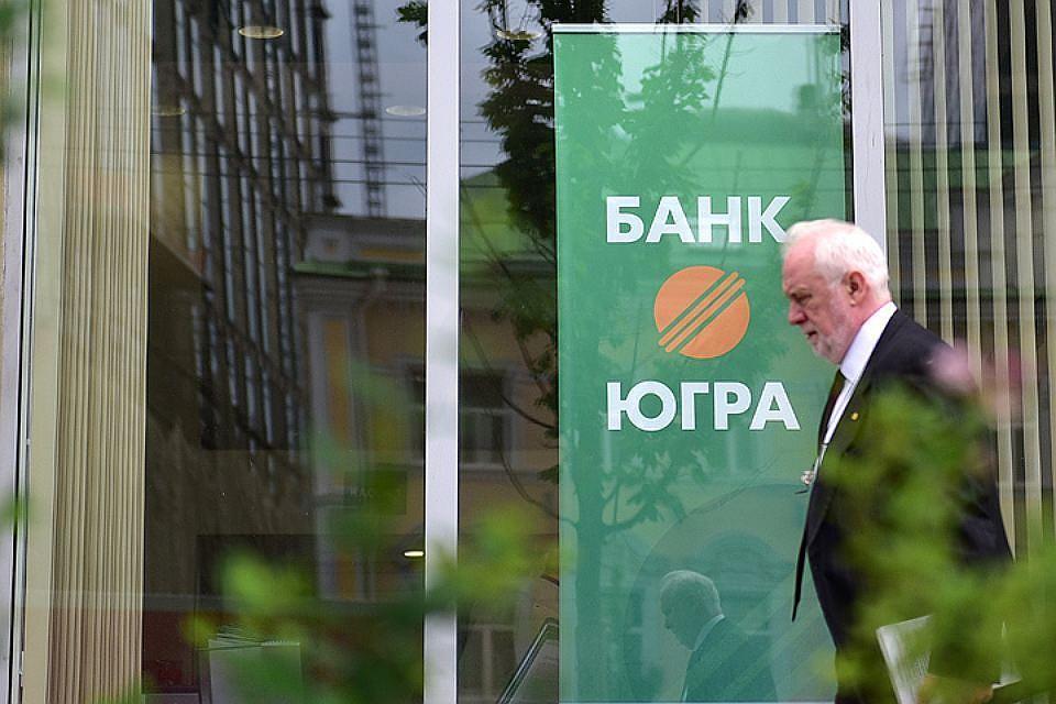 Вкладчики-«превышенцы» банка «Югра» инициируют «завалить» своими обращениями парламентариев Государственной думы