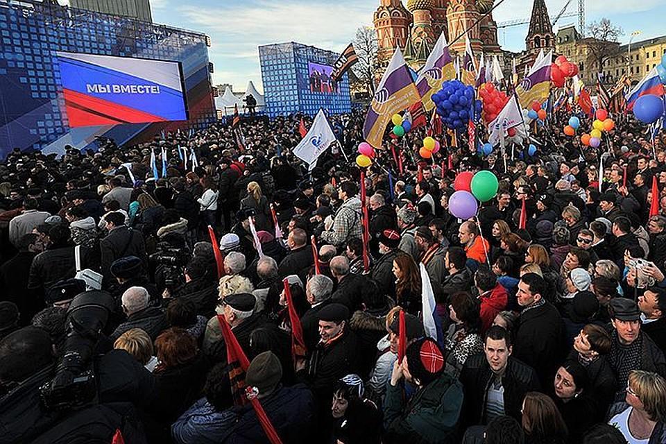 Митинг в российской столице собрал 60 тыс. человек