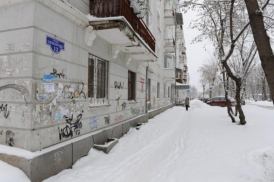 ВПерми посоветовали переименовать улицы, названные вчесть террористов